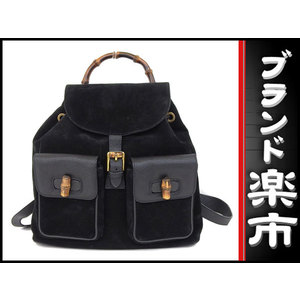 Gucci Gucci Suede Bamboo Luc Black Bag