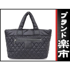 Chanel Chanel Nylon Coco Cocoon Medium Tote Bag Black 16 Series