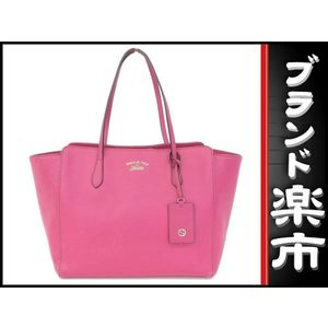 Gucci Gucci Leather Swing Tote Bag Pink 345397
