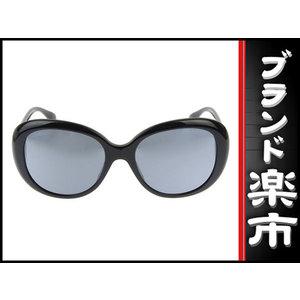 Chanel Chanel Sunglasses 57 □ 18 135 5312-a C.501 / 26
