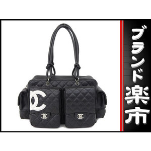 Chanel Chanel Cambon Multi Pocket Bag Black 9 Series