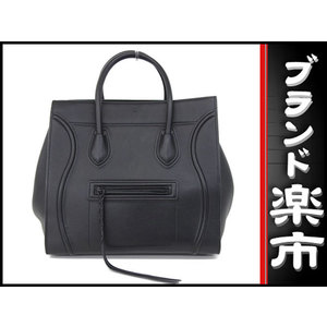 Celine Celine Leather Luggage Handbag Black Bag