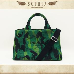 Prada (Prada) Kanapa 2 Way Tote Bag Camouflage Pattern