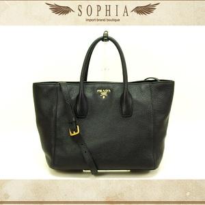 Prada 2way Tote Bag Shoulder Bn 2694