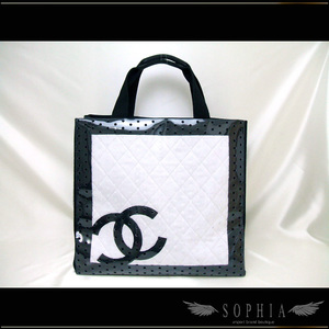 Chanel 09 Cruise Line Fabric Punching Tote Bag A46096