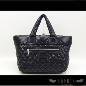 Chanel Coco Cocoon Nylon Medium Tote Bag Black