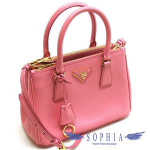 Prada (Supiano) 2 Way Shoulder Bag Pink