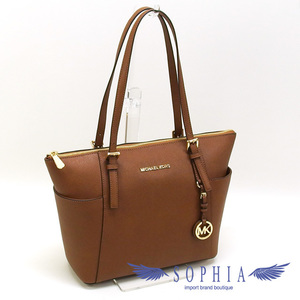 Michael Course (Michael Kors) Leather Tote Bag Brown