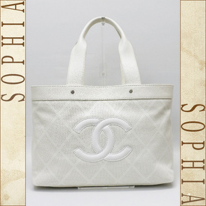 Chanel Punching Leather Tote Bag Calfskin (Punching) White
