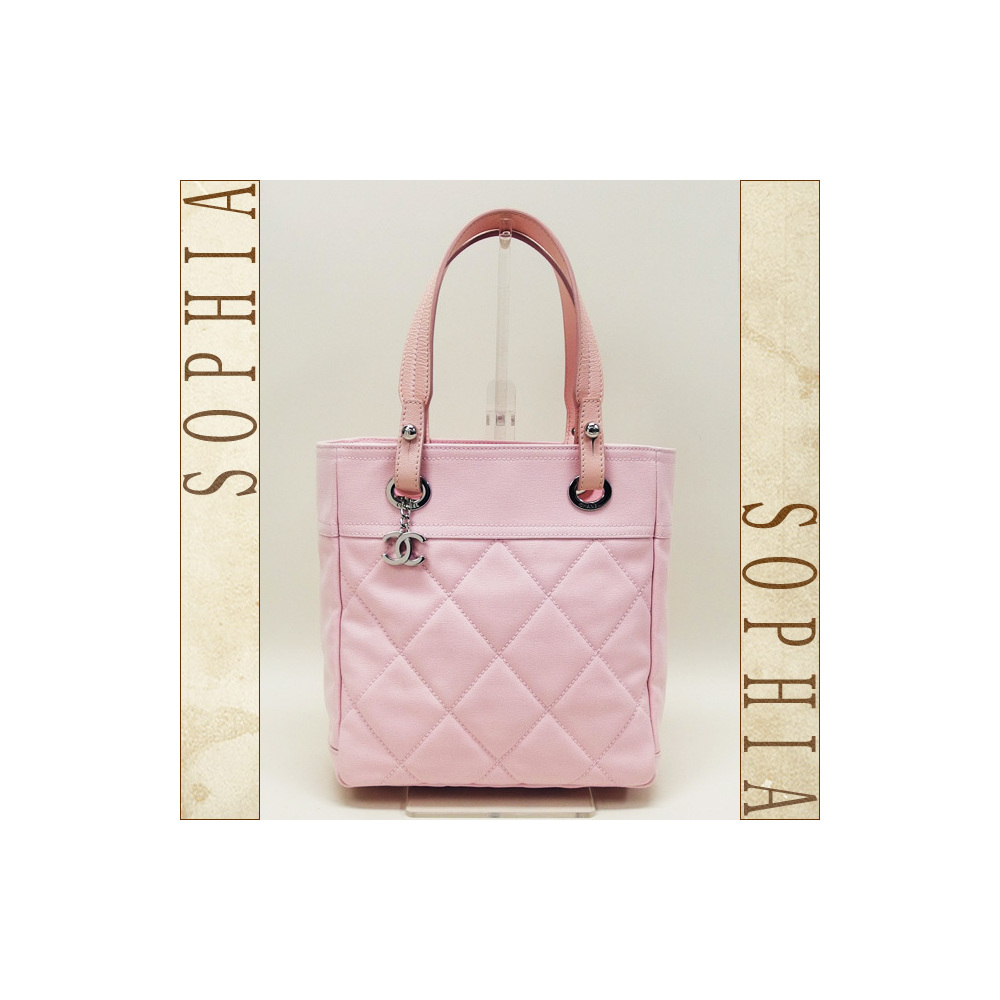 a13ab0d19266 Chanel Paris Biarritz Pm Small Tote Bag Pink | elady.com