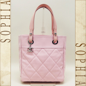 Chanel Paris Biarritz Pm Small Tote Bag Pink