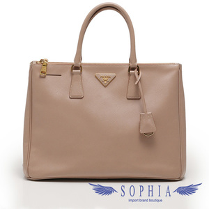 Prada Embossed Leather Tote Bag Pink Beige