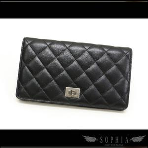 Chanel Matrassa Line Folded Long Purse Black (Black) Lambskin A35304 Wallet