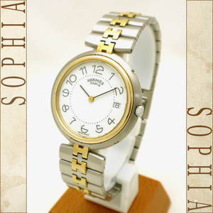 Hermes Profile White Dial Quartz Ssxgp Combi Boys Wrist Watch