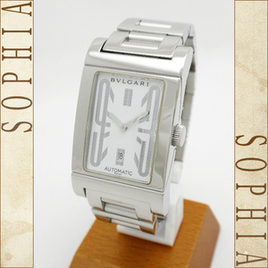 Bvlgari Bulgari Retangolo Rt45s White Dialer Ss Finished Automatic Watch