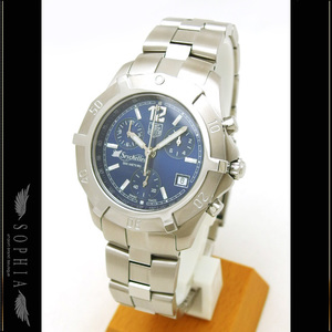 Tag Heuer (Tag Heuer) Exclusive Seychelles Chronograph Watch