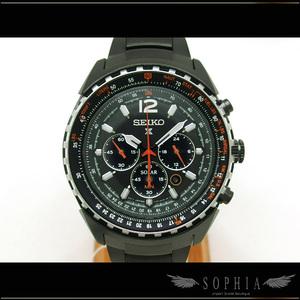 Seiko Pro Specs Sky Solar Chronograph Watch