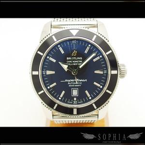 Breitling (Breitling) Super Ocean Heritage 46 Black Case Wrist Watch
