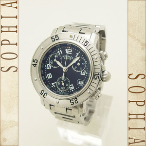 Hermes Clipper Diver Chrono Quartz Wrist Watch