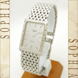 Longines Classic Square Case Silver Dial Quartz K18 White Gold Wrist Watch