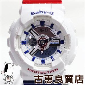 Casio Baby - G Ba 110 Tr 7 Ajf White Tricolor Series Tricolore Women's Wrist Watch
