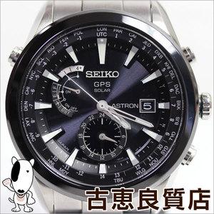 Seiko 7x52-0aa0 / Sbxa 003 Astron Solar Gps Satellite Radio Quartz Wrist Watch Men's Chronograph Titanium