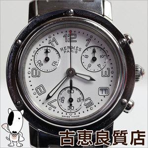 Hermes Clipper Chronograph Cl1 310 Ladies Watch White Dial Arabia Quartz Qz [Asahi]