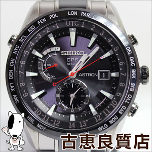 Seiko 7x52-0af0 / Sbxa015 Astron Solar Gps Satellite Radio Correction Quartz Watch Wrist Wristwatch Men's Chronograph Wave Ceramic Bezel · Titanium