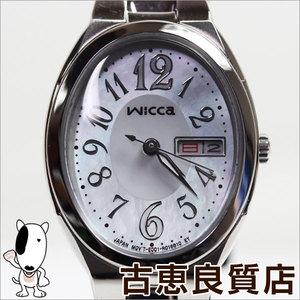 Citizen Ss Wicca Wicker Silver Dial Plate Kh3-118-91 / E001 - S079713 Women's Qz Quartz Watch Solar