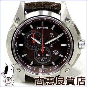 Citizen Eco Drive Chronograph Men's Watch H500-s061971