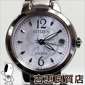 Citizen Exceed Eco Drive Ladies Watch Solar Radio Titanium Collection - Wave Es8100 54 A White Butterfly Shell Dial