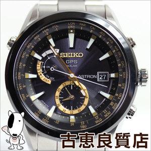 Seiko 7x52-0aa0 / Sbxa005 Astron Solar Gps Satellite Radio Quartz Watch Men's Chronograph Titanium Black X Gold Dial Sapphire Glass Super Clear Coating (10 Atm Water Resistant)