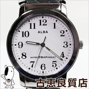 Seiko Alba Standard Aqbs 935 Men's Watch White Silver Rumi Bright Extension Band