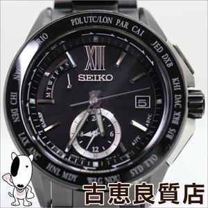 Seiko Bright's Executive Line Brightz World Time Solar Radio Watch Titanium Model Saga 113/8 B 54 - 0 Ak Black Letter Men's Chronograph