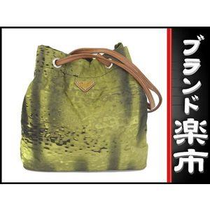 Prada Nylon Camouflage Tote Bag Green