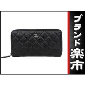 Chanel Caviar Round Zipper Long Purse Black A50097