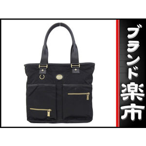 Orobianco Oroianco Orobianko Nylon Tote Bag Black