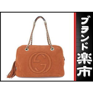 Gucci Soho Suede Boston Bag Orange 353126