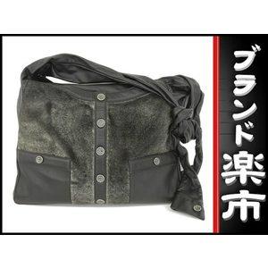 Chanel Lam Leather Fur Shoulder Bag Black × Green
