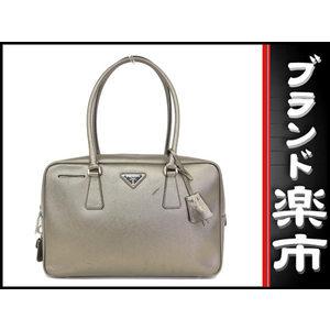Prada Saferian Handbag Gold L0095 Bag