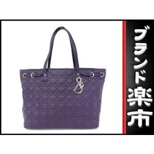 Christian Dior Kanage Tote Bag Purple
