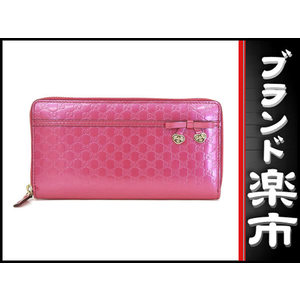 Gucci Micro Shima Enamel Round Zipper Long Wallet Pink 307997