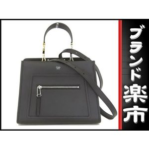 Fendi Kahu Runaway 2 Way Bag Black