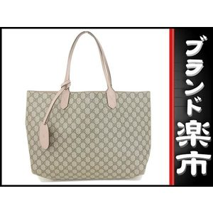 Gucci Leather Reversible Tote Bag Beige 368568