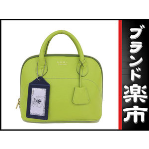 A.D.M.J Admj Audi Emujay 2 Way Bag Lime Green