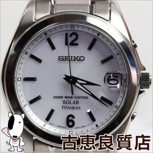 Seiko Titanium Men's Watch Solar Radio Spirit Reinforced Waterproof For Everyday Life (10 Atm) Sbtm 225 White Dial