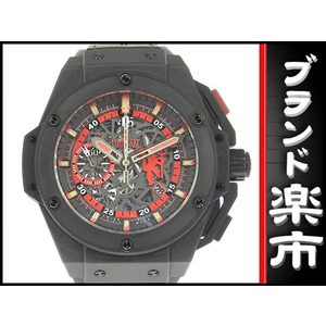 Hublot Hublot King Power Red Devil Manchester 500 Limited Edition Automatic 716.ci.1129.rx.man 11 Watch