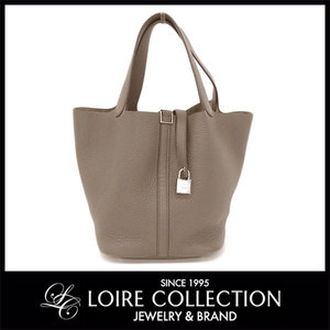 Hermes Women's Leather Tote Bag