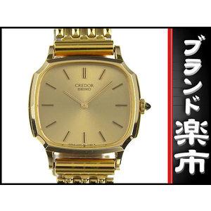 Seiko K14 Credor Ladies Quartz Watch 1400 - 6030 Champagne Dial