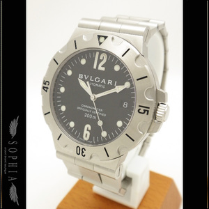 Bvlgari Diagono Scuba 38mm Sd38s Watch